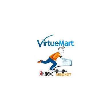 Экспорт товара Virtuemart в YML-файл