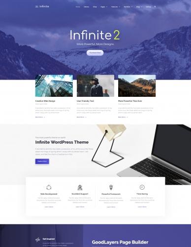 TF Infinite
