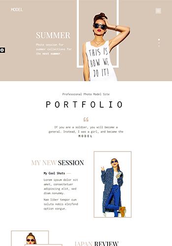 Hot Model Portfolio