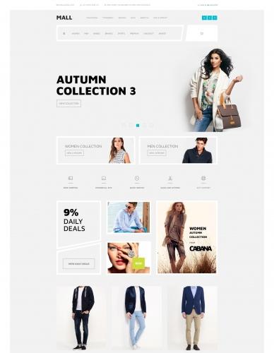 Mall for Wordpress