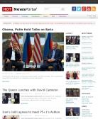 hot-news-portal