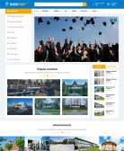 sj-directory-free